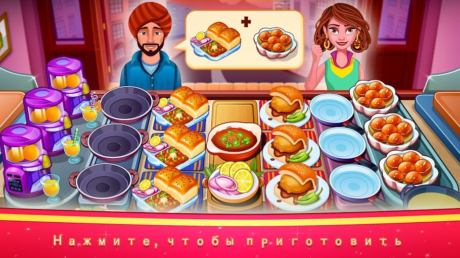 Photo of Cooking Games That Make Labor of Love Fun!